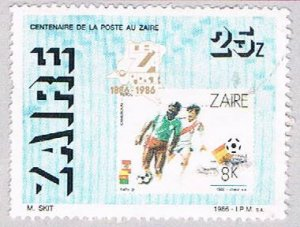 Zaire 1223 Used Stamps on stamps 1986 (BP40011)