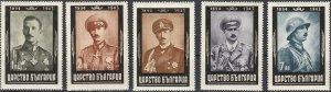 Stamp Bulgaria SC 0434-8a WWII War Fascism Tsar King Boris III Set MNH