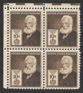 Doyle's_Stamps: MNH 1940 VF-XF Alexander Graham Bell Block/4 Scott #893**