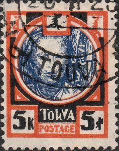 TOUVA / TUVA / TANNU-TUWA - 1927 Mi.19 5k Tuvan Man - VFU (e)