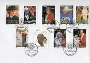 Turkmenistan 1997 Gandhi/M.Teresa/Pope John-Paul II/Diana Set (9) Perforated FDC