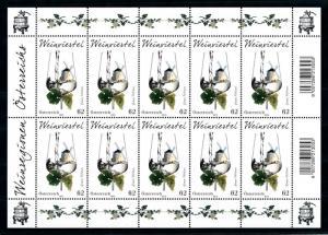 [76677] Austria 2012 Wine Glass Windmill Grapes Sheet MNH