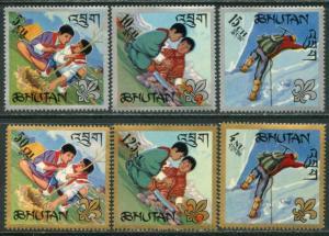 BHUTAN Sc#86-86E 1967 Boy Scouts Anniversary Complete Set OG Mint NH