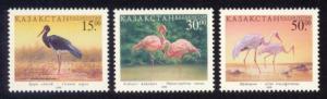 Kazakhstan Sc# 240-2 MNH Birds