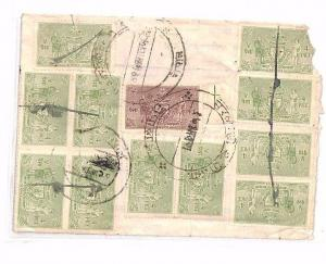 BF16 1960s NEPAL Official SERVICE Cover IMPRESSIVE MULTIPLE FRANKING