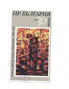 Bulgaria 1982 - Scott #2825 *