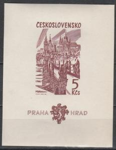 Czechoslovakia #1257 MNH F-VF CV $4.00 (SU4036L)