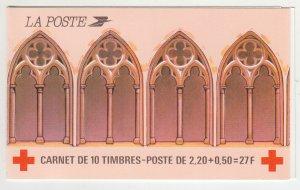 Z4005, 1985 france complete bklt mnh #b574a red cross