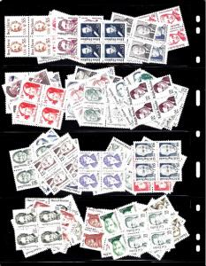 1844//2943 Mint,OG,NH... Blocks of 4... SCV $205.80... Short Set