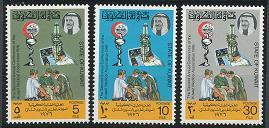 Kuwait 648-650 MNH (1976)