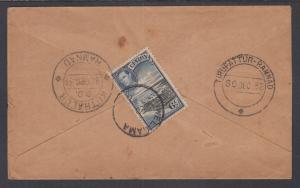 Ceylon Sc 280 on 1938 Cover, Weligama to Ramnad