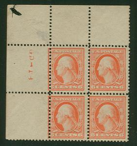 US #362 6¢ Bluish Paper Corner Margin Block of 4, LH/NH, rare, PSE certificate