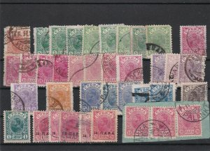 Serbia 1894 Stamps  Ref 29687