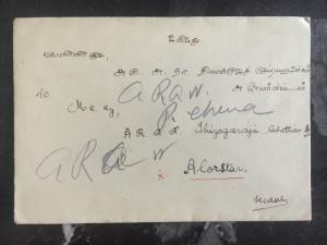 1935 Alor Setar Malaya Kedah Cover SS Cancel Scarce