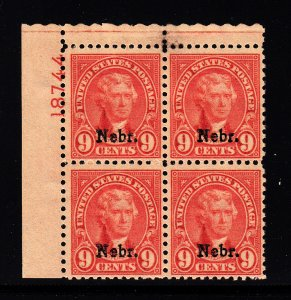 678 F-VF OG plate block. Bottom pair NH