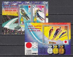 Equatorial Guinea, Mi cat. 73-74, B11-12. Sapporo Winter Olympics, Canceled. ^