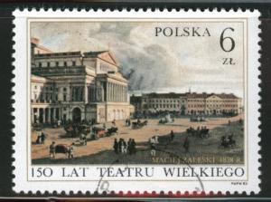 Poland Scott 2555 Used CTO stamp 1982
