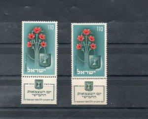 Israel Scott #73 Independence Day Pair of Tabs MNH!!