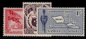 SAMOA QEII SG236-238, complete set, M MINT.