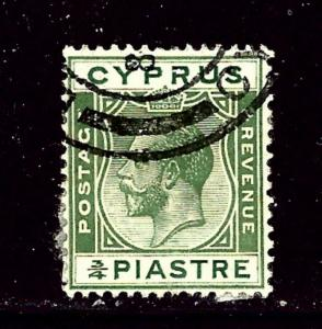 Cyprus 92 Used 1924 issue; paper bits on back