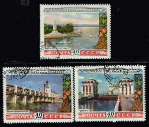 RUSSIA STAMP 1953 Volga-Don Canal STAMP LOT