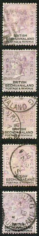 British Bechuanaland SG10/14 Wmk Orb set of 5 fine used