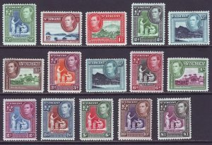 St Vincent 1938 SC 141-151 MLH Set of 15 GVI