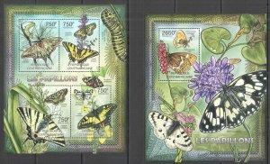 CA838 2012 CENTRAL AFRICA FLORA & FAUNA BUTTERFLIES LES PAPILLONS BL+KB MNH