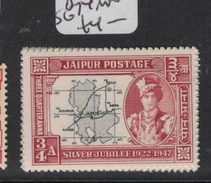 India Jaipur SG 74 MNH (7dtv)