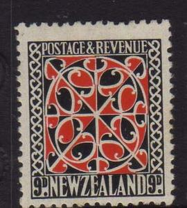New Zealand 1941 Pictorial W98 SG 630 MLH