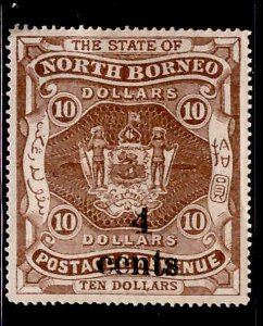 North Borneo Scott 135 Surcharged 1904 stamp top value of set