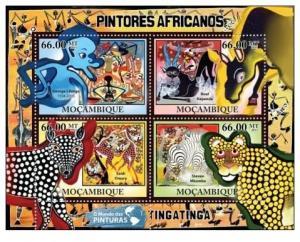 MOZAMBIQUE 2011 SHEET MNH MKUMBA KAPANDA OMARY AFRICAN ART PAINTINGS