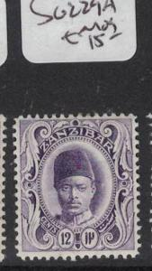 Zanzibar SG 229a MOG (9dtd)