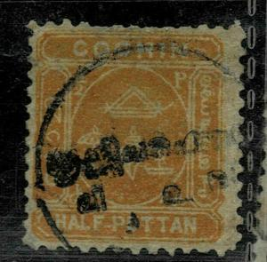 INDIA COCHIN 1893 SG NO 4 LID PAPER HIGH CV USED