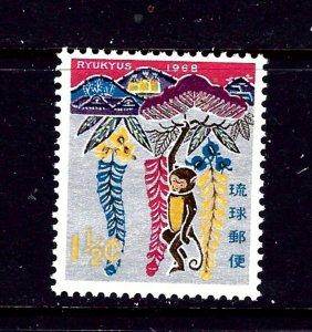 Ryukyu Is 165 MNH 1967 issue