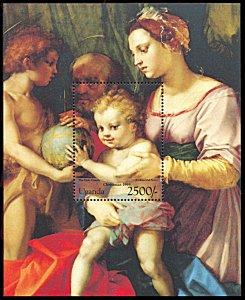 Uganda 1383, MNH, Christmas 1995, Madonna and Child Painting souvenir sheet