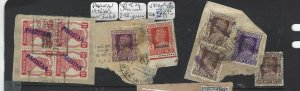 PAKISTAN   (P2007B)  LOCAL OVPT H/S ON INDIA BL OF 6, BL 4, TOTAL 44 STAMPS GREA