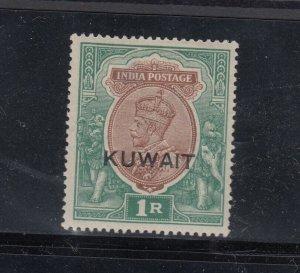 Kuwait KGV 1923 1 Rupee O/P SG25 MH JK2484