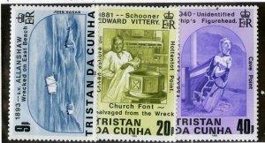 TRISTAN DA CUNHA 393-5 MH SCV $3.10 BIN $1.25