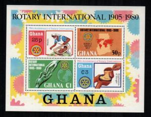Ghana 745 MNH cat $ 2.00 aaa