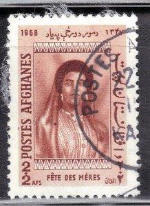 AFGANISTAN  SC #B83  2af+2af 1968    SEE SCAN