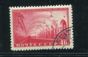 Russia #1481 Used