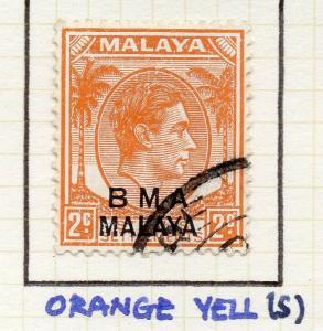 Malaya Straights Settlements 1945 Early Shade of Used 2c. BMA Optd 307977