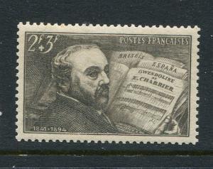 France #B131 MNH