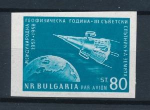[97011] Bulgaria 1958 Space Travel Weltraum Imperf. MNH
