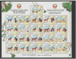 BAHRAIN:  Sc.492 /***ARABIAN HORSES BREED***/ Sheet of 21 / MNH