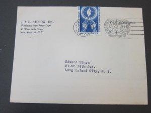 United Nations (NY) 1952 Sc 14 cover