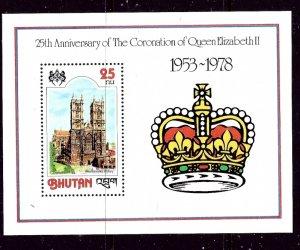 Bhutan 240a MNH 1978 QEII Silver Jubilee S/S    (ap3150)