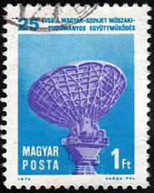 Hungary # 2307 used ~ 1fo Tracking Station