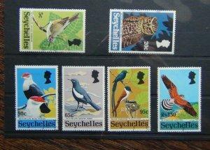 Seychelles 1972 Rare Seychelles Birds set Fine Used
